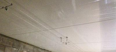 Trapeze Lighting