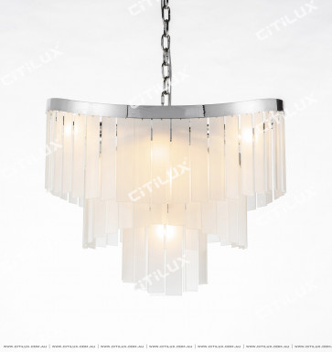 Modern Aesthetic Frosted Glass Chandelier Medium Citilux