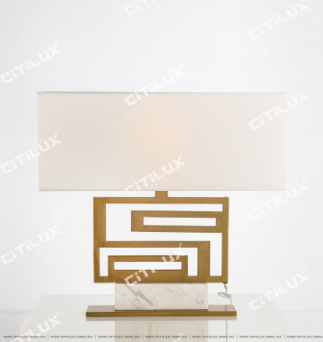 Modern Chinese Titanium Reed Table Lamp Short Citilux