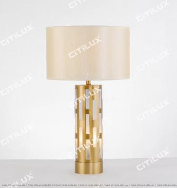 Zhongzhulou Empty Light Table Lamp Citilux