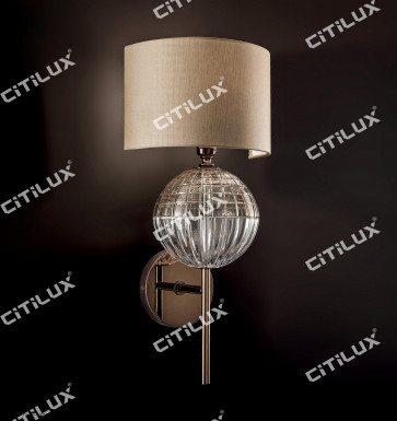 Striped Glass Ball Semi-Electroplated Wall Lamp Citilux