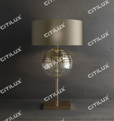 Striped Glass Ball Semi-Plated Table Lamp Citilux