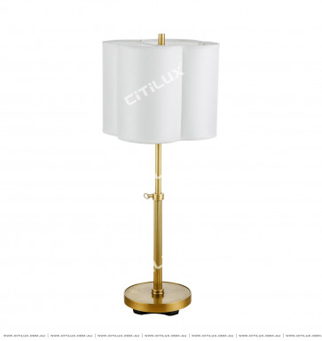 White Shade Copper Table Lamp Citilux