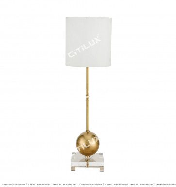 Copper Ball Simple Table Lamp Citilux