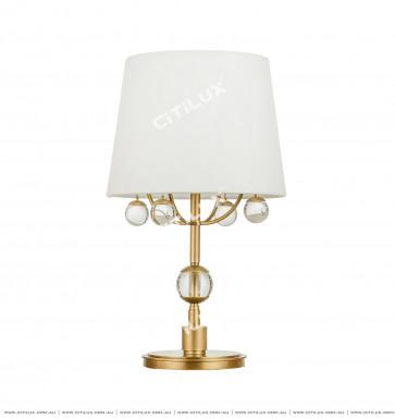 Full Copper Mini Table Lamp Citilux
