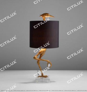 Copper Bird Table Lamp Citilux