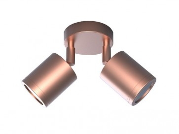 12V MR16 Double Adjustable Short Body Wall Pillar Light in Copper CLA Lighting
