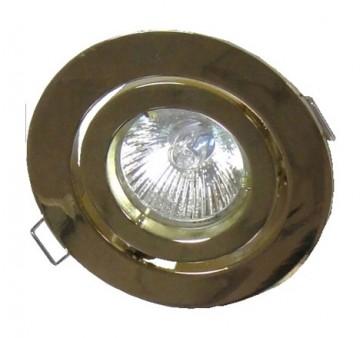 12V MR16 Gimble Round Downlight Frame CLA Lighting