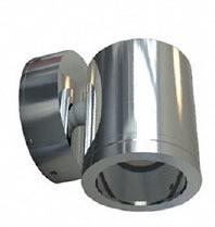 MR16 Single Fixed Wall Pillar Light CLA Lighting