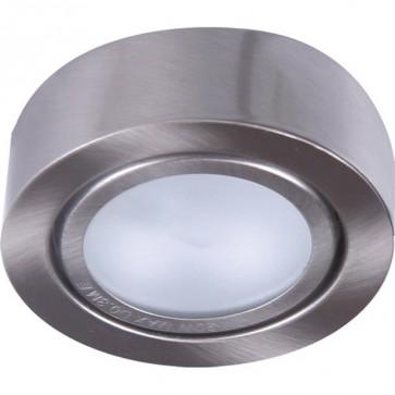 Cabinet Downlight 7.7cm Cabinet Recessed Light Sunny Lighting