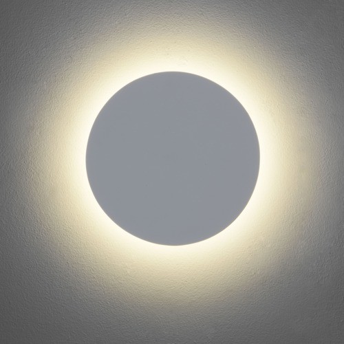 Lighting Australia | Eclipse Round 250 7249 Indoor Wall Light ...