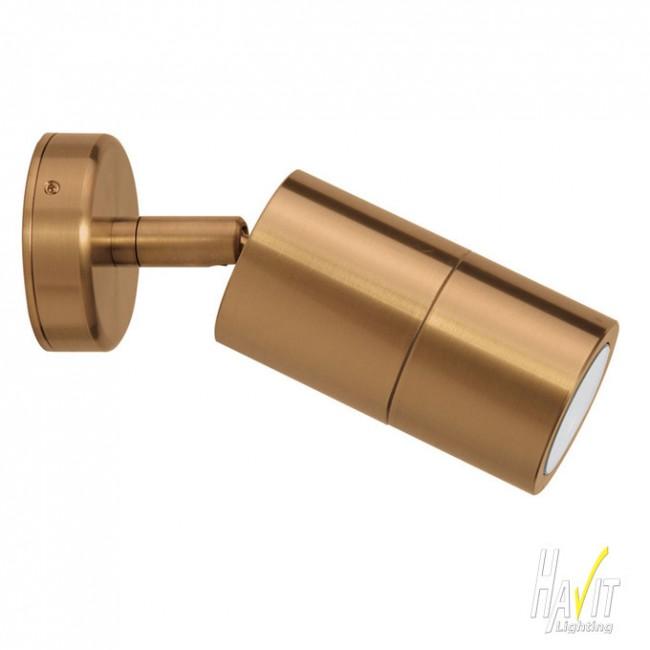 Lighting Australia 12V LED Tivah Small Outdoor Adjustable Wall Pillar Light Long Body in Solid ...