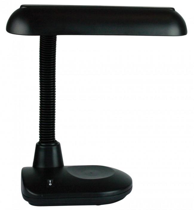 Lighting Australia Loco 11w Fluro Desk Lamp In Black