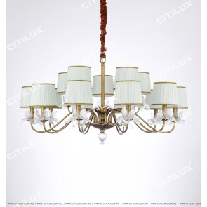 Chinese Copper Glazed Double Chandelier Citilux