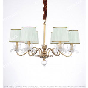 Chinese Style Copper Glazed Glass Small Chandelier Citilux