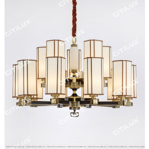 Chinese Copper Fabric Double Chandelier Citilux