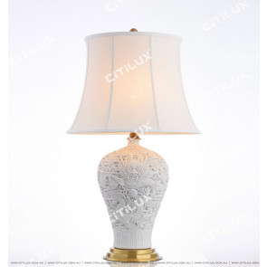 Chinese Style Chinese Dragon Pattern Ceramic Table Lamp Citilux