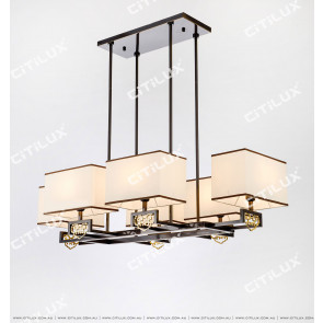 New Chinese Copper Small Chandelier Citilux
