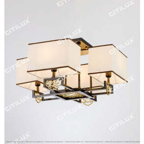 New Chinese Modern Copper Ceiling Lamp Citilux