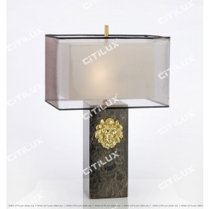New Chinese Jade Inlaid Copper Lion Table Lamp Citilux