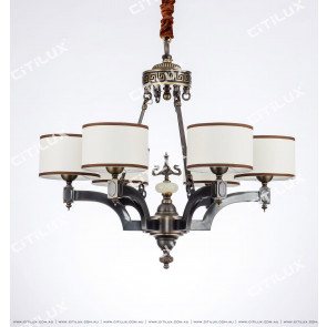 Black Copper Modern Chinese Simple Chandelier Small Citilux