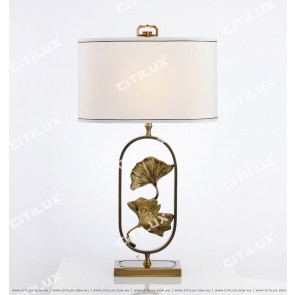 Modern Chinese Literary Leaf Copper Table Lamp Citilux
