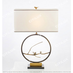 Modern Literary Bird Tree Chandelier Citilux