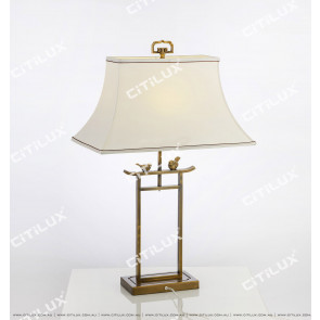 Modern New Chinese Classical All-In-One Table Lamp Citilux