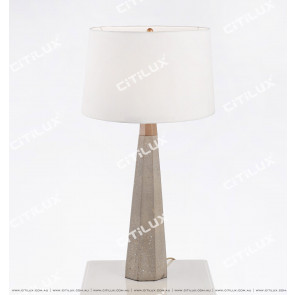 Modern Geometric Polygonal Cement Table Lamp Citilux