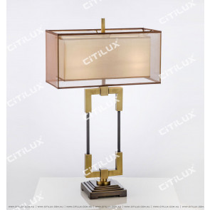 Modern Gauze Mask Bronze Table Lamp Citilux