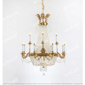 French Copper Crystal Lantern Chandelier Citilux