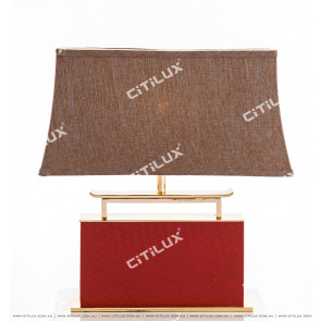 Modern Chinese Auspicious Red Leather Table Lamp Citilux
