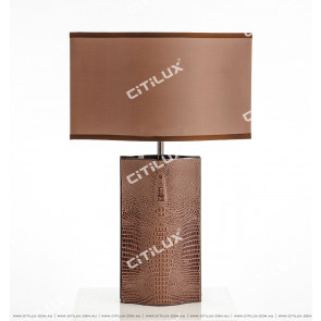 Textured Brown Color Fish Skin Light Luxury Table Lamp Citilux