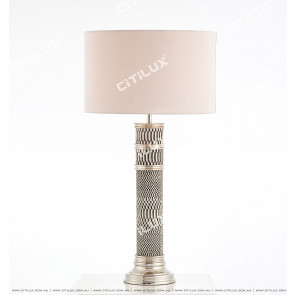 Classic Light Luxury Snake Table Lamp Citilux