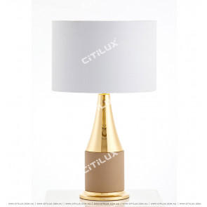 Camel Leather Modern Beautiful Table Lamp Citilux