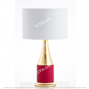Red Leather Modern Beautiful Table Lamp Citilux