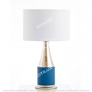 Blue Leather Modern Beautiful Table Lamp Citilux