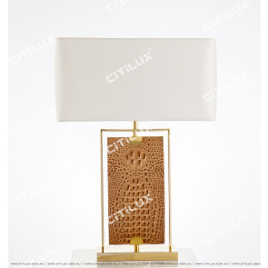 Brown Colour Crocodile Skin Luxury Table Lamp Citilux