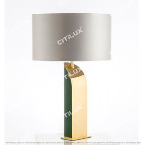 Green Leather Building Simple Table Lamp Citilux