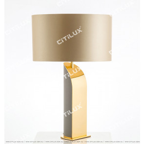 Grey Table Building Simple Table Lamp Citilux