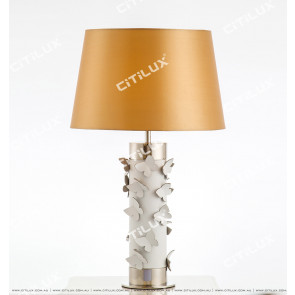 Modern White Dance Butterfly Table Lamp Citilux