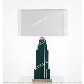 Green Castle Modern Table Lamp Citilux