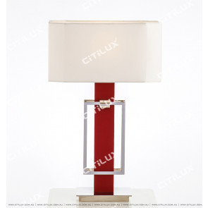 Modern Classic Red Table Lamp Citilux