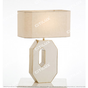 Diamond-Shaped Cutout White Leather Table Lamp Citilux