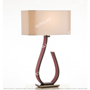 Simple Linear Purple Leather Table Lamp Citilux