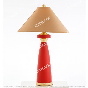 Classic Hat Red Leather Table Lamp Citilux