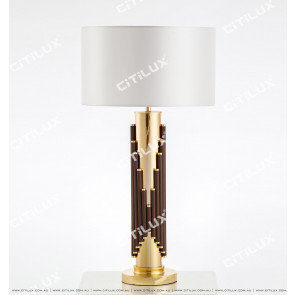 Classic Dark Coffee Color Table Lamp Citilux