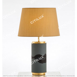 Chinese Mood Leather Table Lamp Citilux