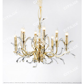 Modern American Vane K9 Crystal Single Tier Small Chandelier Citilux