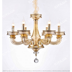 Modern Minimalist European Cognac Single Tier Small Chandelier Citilux